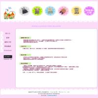 多功能模組網站管理系統_範例網站_hui